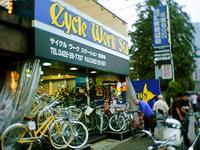 cycleworksta.JPG