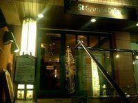 stgeoigecafe1